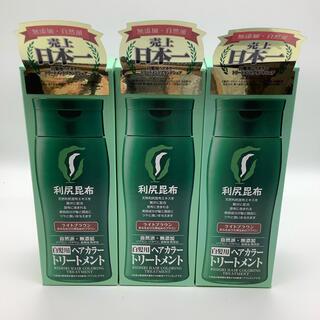 利尻ヘアカラートリートメントライトブラウン3個セット(白髪染め)