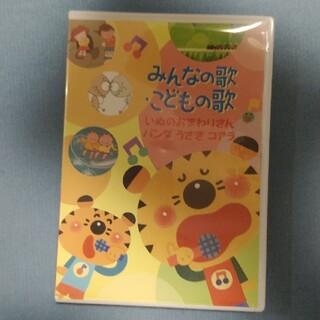 童謡DVD