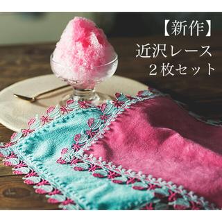 近沢レース Chikazawa シーズン タオル ハンカチ かき氷