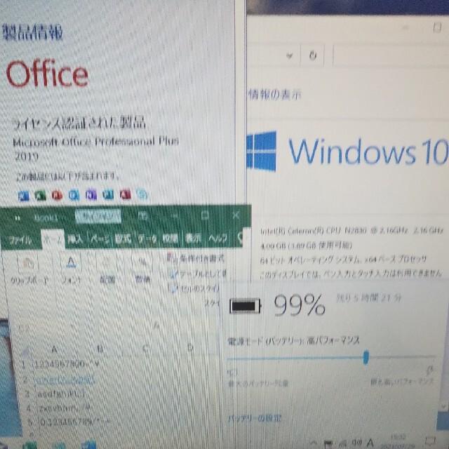 Bノートパソコン/カメラ/4GB/320GB/MicrosoftOffice スマホ/家電/カメラのPC/タブレット(ノートPC)の商品写真