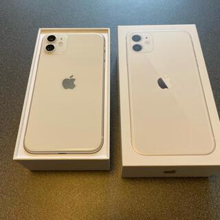 iPhone - ★美品★iPhone11 64GB ホワイト SIMフリー