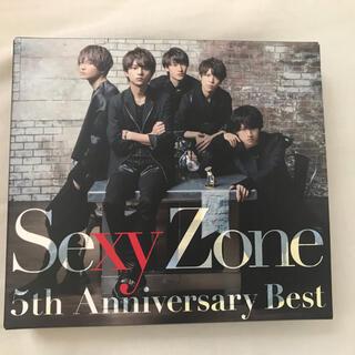 セクシー ゾーン(Sexy Zone)のSexyZone 5th Anniversary Best 初回B 銀テ付き(アイドルグッズ)