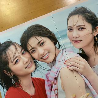 ショウガクカン(小学館)の特別版 増刊 CanCam (キャンキャン) 2021年 09月号 切り抜き(その他)