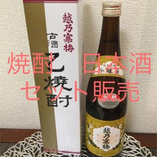 越乃塩梅 焼酎 越乃塩梅 日本酒 セット売り 焼酎日本酒セット売り(焼酎)