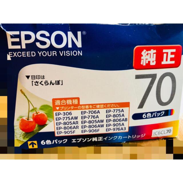 EPSON(エプソン)のEPSON 純正 インクカートリッジ さくらんぼ スマホ/家電/カメラのPC/タブレット(PC周辺機器)の商品写真