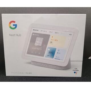 グーグル(Google)のGoogle Nest Hub(第2世代)(ディスプレイ)