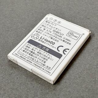 ソフトバンク(Softbank)の電池パック SHBCU1 純正品 バッテリーパック 001SHで充電残量チェック(バッテリー/充電器)
