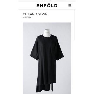 ENFOLD - ENFOLD スビン天竺 スリットロングT/SHIRT