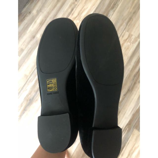 miumiu(ミュウミュウ)の新品miumiuベロアフラットシューズ☆repeet、prada レディースの靴/シューズ(バレエシューズ)の商品写真