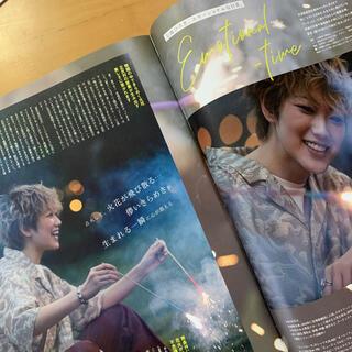 ショウガクカン(小学館)の特別版 増刊 CanCam (キャンキャン) 2021年 09月号(その他)