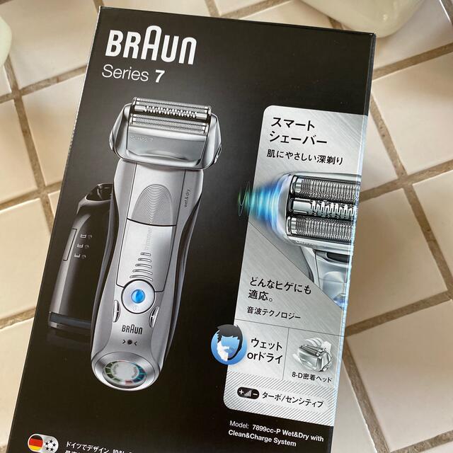 BRAUN(ブラウン)のブラウン メンズシェーバー スマホ/家電/カメラの美容/健康(メンズシェーバー)の商品写真