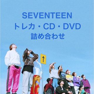 SEVENTEEN - SEVENTEEN トレカ CD DVD