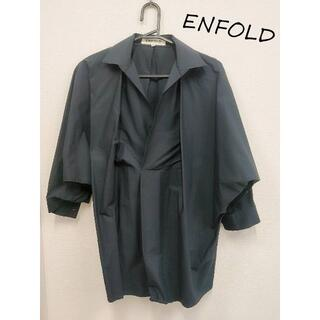 ENFOLD - ENFOLD エンフォルド レディース ワイドシャツ ブラウス サイズ38