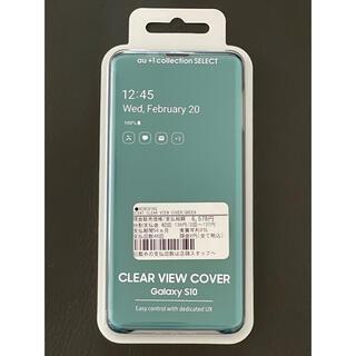 サムスン(SAMSUNG)の【純正】【新品未開封】Galaxy S10 CLEAR VIEW COVER緑(Androidケース)