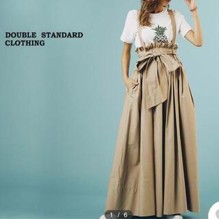 DOUBLE STANDARD CLOTHING - DSC/コットンタイプライターハイウエストジャンパースカート