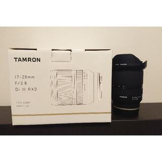 タムロン(TAMRON)のTAMRON 17-28F2.8 DI III RXD (FEマウント)(レンズ(ズーム))