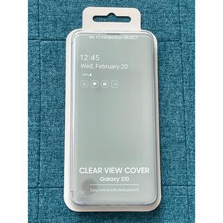 サムスン(SAMSUNG)の【純正】【新品未開封】Galaxy S10 CLEAR VIEW COVER白(Androidケース)