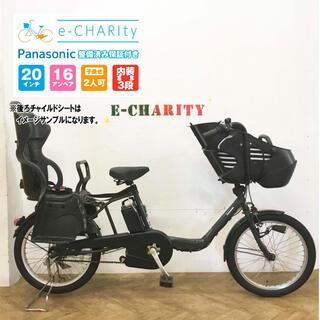 パナソニック(Panasonic)のKA092☆電動自転車☆パナソニック ギュットミニDX☆20インチ☆(自転車本体)