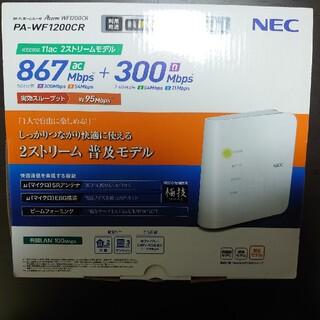 エヌイーシー(NEC)のwifi  ホームルーター(PC周辺機器)