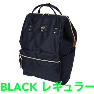 アネロ(anello)のanello  AT-B0193A ブラック レギュラー ポリキャン口金リュック(リュック/バックパック)