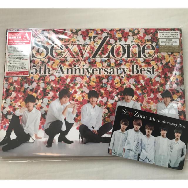 Sexy Zone(セクシー ゾーン)のSexy Zone 5th Anniversary Best(初回限定盤A) エンタメ/ホビーのCD(ポップス/ロック(邦楽))の商品写真