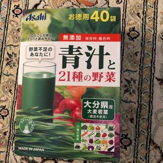 アサヒ - 新品未開封 アサヒ 青汁 21種の野菜 45袋