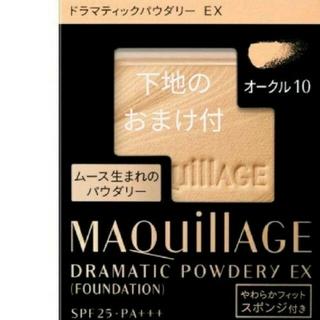 MAQuillAGE - マキアージュファンデーション ドラマティックパウダリーEX オークル10おまけ付