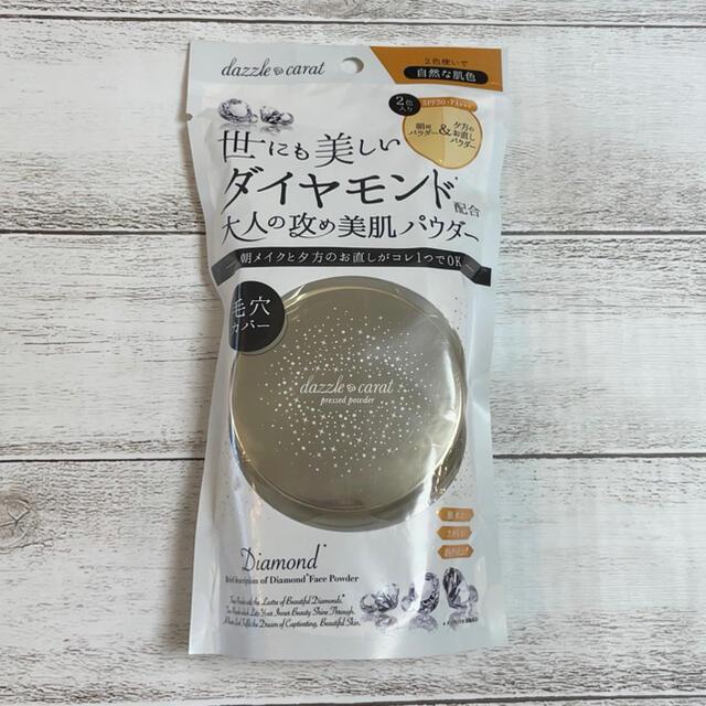 ダブルカラット デュオパレット プレストパウダー NO フェイスパウダー コスメ/美容のベースメイク/化粧品(フェイスパウダー)の商品写真