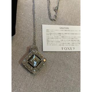 FOXEY - Foxey 新品クリスタルネックレス (ケースと取り扱い書付き)