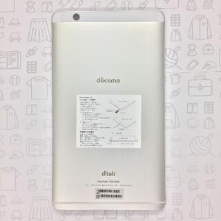 NTTdocomo - 【B】d-01J/dtab Compact/867812033651647