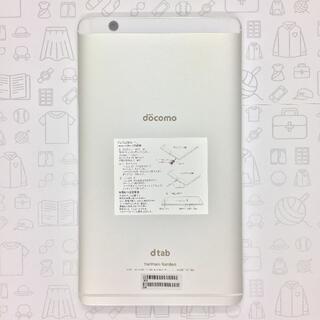 エヌティティドコモ(NTTdocomo)の【B】d-01J/dtab Compact/867812033652033(タブレット)