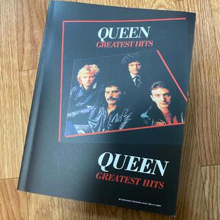 送料無料 Queen バンドスコア 楽譜 グレイテストヒッツ(ポピュラー)