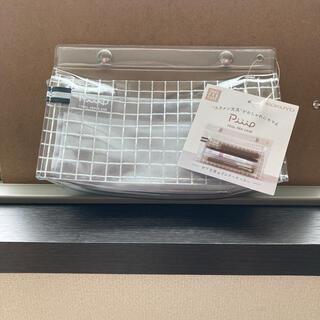 コクヨ(コクヨ)のコクヨ ピープシルバー(オフィス用品一般)