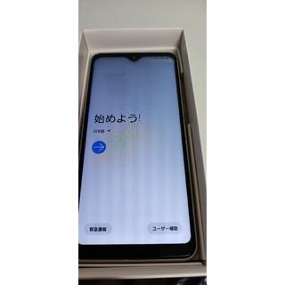 Galaxy - Galaxy A20 SCV46 UQモバイル