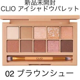 3ce - 新品 CLIO アイシャドウパレット プロアイパレット 02 ブラウンシュー