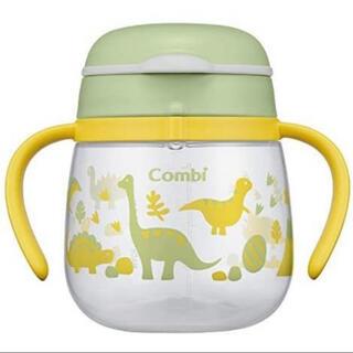 combi - Combi ラクマグ はじめてコップ 恐竜