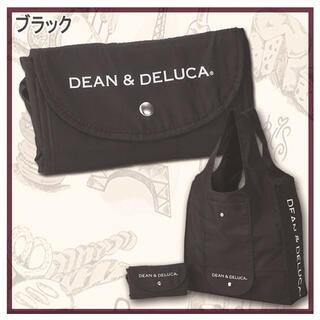 DEAN & DELUCA - DEAN&DELUCA エコバッグ 折りたたみ コットン黒 ショッピングバッグ