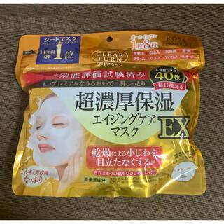 新品未開封⭐︎ クリアターン 超濃厚保湿マスク EX(40枚入)