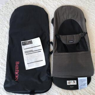 BABYBJORN - Baby Bjorn バウンサー (オーガニックブラウン) 袋付き