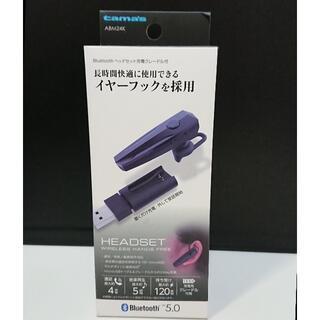 0032未使用 tama's Bluetooth ワイヤレス 片耳ヘッドセット (ヘッドフォン/イヤフォン)