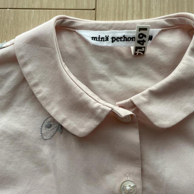 mina perhonen(ミナペルホネン)のミナペルホネン mina perhonen 半袖 ワンピース 80 ピンク キッズ/ベビー/マタニティのベビー服(~85cm)(ワンピース)の商品写真