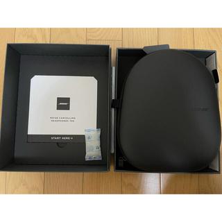 BOSE -  Bose Noise Cancelling Headphone 700 BLK