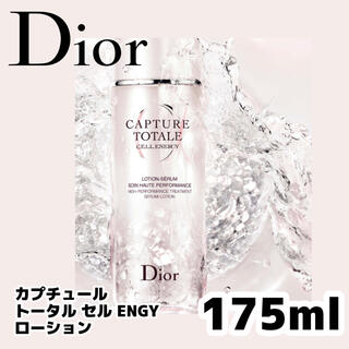 Dior - 未使用 Dior カプチュール トータル セル ENGY ローション 175ml