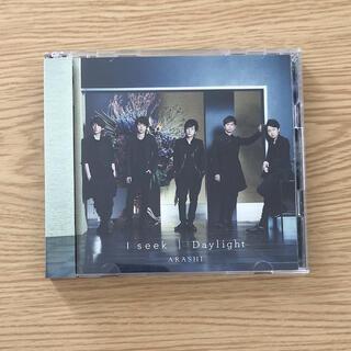 嵐 - 嵐 I seek/Daylight 初回限定盤