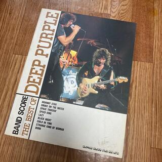 送料無料 Best of Deep Purple  バンドスコア 楽譜(ポピュラー)