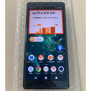 Xperia - 傷有り Xperia XZ2 グリーン 64GB au SIMフリー SOV37