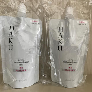 シセイドウ(SHISEIDO (資生堂))のHAKU化粧水 詰め替え2個セット(化粧水/ローション)