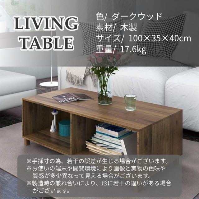 センターテーブル ローテーブル リビングテーブル テーブル シンプル モダン インテリア/住まい/日用品の机/テーブル(ローテーブル)の商品写真