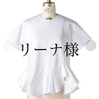 ドゥロワー(Drawer)のDrawer ヘムフレア ショートスリーブ トップス(シャツ/ブラウス(半袖/袖なし))