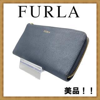 フルラ(Furla)の【美品✨】定番人気!シンプルかつおしゃれ♪ フルラ ラウンドファスナー 長財布(財布)